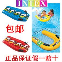INTEX прибой доска газированный водный плавающий поплавок доска плавать купание воздушная подушка школа плавать учить инструмент плавание школа удар доска