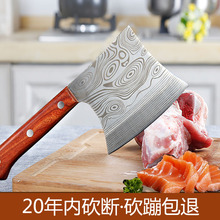Германия qkz3za точный сталь рубить кость нож вырезать свинья корова большой кость нарубить мясо отели домой шеф-повар инструмент