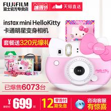  отдавать траншея церемония   фудзи камера mini HelloKitty один раз становиться так пакет содержать бить стоять получить фотобумага