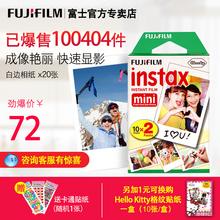 Fujifilm/ фудзи бить стоять получить mini8/7s/25 20 чжан белой каймой фотобумага Lomo мини фильм клей объем