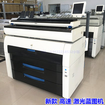 Composite copy machines from the best taobao agent yoycart the new chip kip7900 digital engineering copier kip7900 blueprint machine a0 engineering machine deposit malvernweather Choice Image