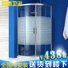 Грейс ванная комната легко душ дом общий ванная комната раздвижные двери закалённое стекло дуга сектор отрезать мыть ванна экран