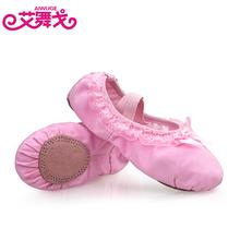 Ребенок ребенок танец обувной мягкое дно танцы обувной кружева бант балет обувной девушка красный практика гонг обувной
