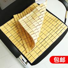 Коврик подушка лето стул автомобиль прохладно подушка воздухопроницаемый скольжение офис комната компьютер обивка лето бамбук маджонг подушка