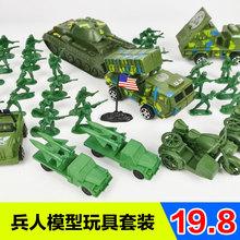 Бесплатная доставка два война армия человек солдат песок блюдо модель охрана окружающей среды пластик солдат человек ребенок борьба бой игрушка военный сцена