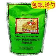 Тайвань подлинный карло американский свободный пирог порошок выпекать выпекать продвижение смешивать порошок цветущий муж пирог порошок 2kg/ мешок 2000g бесплатная доставка