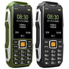 Большой король S3 военная промышленность три противоположных пожилой мобильный телефон супер долгий резерв мобильный письмо большой экран символы большой звук старики машинально