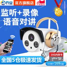 Цяо сейф 1080p беспроводной сеть камеры мобильный телефон wifi ночное видение монитор устройство hd установите на открытом воздухе домой