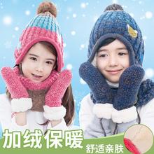 Ребенок шарф перчатки три образца зима установите мальчиков девочки нагрудник осень и зима ребенок шляпа один волна