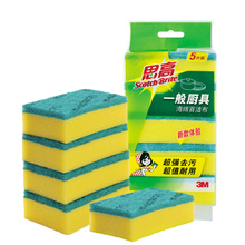 【 рысь супермаркеты 】3M мысль высокий кухня губка чистящие вытирать губкой 5 пакет мыть чаша ткань тряпка