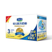 Монарх бао золото наряд / музыка чистый 3 модель младенец сухое молоко четверть пакет 12-36 месяцы 1600g