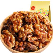 Сто травяной янтарь персик благожелательность 168g крепки фрукты сухой фрукты нулю еда фрукты благожелательность небольшой есть юньнань бумага кожа грецкие орехи мясо
