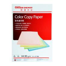 Европа следовать офис цвет копия бумага печать бумага A4 80g 100 чжан розовый