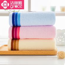 【 рысь супермаркеты 】 чистый изысканный чистый хлопок полотенце яркий мыть специальный мягкая поверхность полотенце 1 статья уютный кожа 4 факультативный