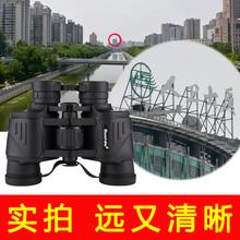 Бинокль телескоп hd высокая мощность играть петь может надеяться очки армия забывать телескоп ночное видение для взрослых портативный подлинный китай использование