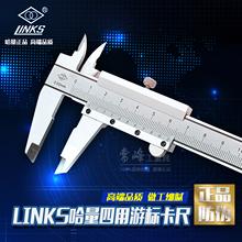 LINKS/ количество подлинный тур стандартные карты правитель масло знак линия карта четыре нержавеющей стали 0-150 200 300 500mm