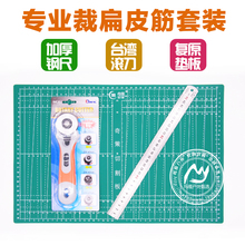 Тайвань черезмерно шило плоский задний рулон нож 45mm лист резка вырезать пластина сталь правитель инструмент универсальный установите