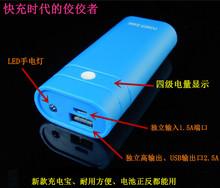 Избежать сварка 2 фестиваль 18650 автономное зарядное устройство коробка diy плат сокровища реаковина комплект 5V2.5A быстро заряжать