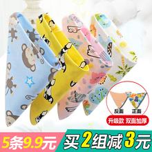 Ребенок нагрудник ребенок треугольник шарф чистый хлопок, плюс большой пресс пряжка толстая рот нагрудник осенью и зимой новорожденных