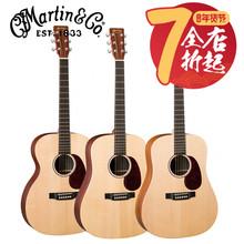 Martin мартин 000X1AE DX1AE DX2AE DX1KAE DX1RAE электрическая коробка баллада гитара