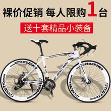 Шоссе велосипед мужчина гоночный одиночная машина перерыв ветер группа двойной дискового тормоза затухание переключение передач напрямик мышца женщина студент для взрослых