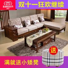 Китайский стиль все деревянные диван сочетание ткань дуб современный простой L тип королевский угол в виде выпадающего списка кровать небольшой квартира