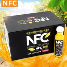 6 месяц сельское хозяйство муж гора весна nfc фруктовый сок напитки чистый оранжевые фрукты сок холодный свежий экстракт нет добавить в 300ml*24 бутылку