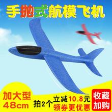 Рука бросать самолет прочность собранный пена самолет на открытом воздухе отцовство движение ребенок игрушка лодка плесень свертка скольжение парить самолет