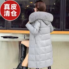 Новый зимний осенний хайнинг натуральная кожа куртка девочки длинная модель большой двор тонкий овец кожи воротник из лисы кожаная одежда пальто