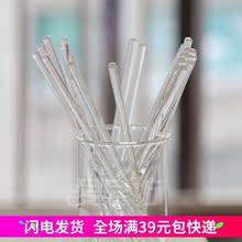 Любовь мыло место DIY ручной работы размешивать высокое качество стекло палка твердый стекло размешивать палка 18cm две установки