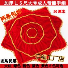 Для взрослых танец рука шелк проведите два человек поворот рука шелк восьмиугольный полотенце сгущаться саженец песня носовой платок кадриль рука шелк одна пара бесплатная доставка