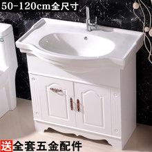 Пол, тип в ванной шкафы ванная комната мыть бассейн кабинет сочетание современный простой мыть тайвань pvc мойте руки бассейн бассейн кабинет