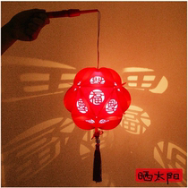 Directory of lantern online shopping at englishtaobao in global the blessed words the little red lanterns diy material package led portable paper flowers lamp primary mightylinksfo Gallery