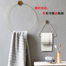 Вещь против Я нордический простой творческий гостиная стеллажи ванная комната полотенце аксессуары подвеска декоративный рука сделать стеллажи