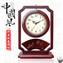 Старый капитан китайский стиль дуплекс часы сиденье колокол тайвань колокол гостиная немой мода ретро богатые древний полка спальня украшение часы