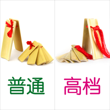 Быстро доска ребенок специальность начинающий для взрослых бамбук быстро доска тяньцзинь быстро доска реквизит небольшой быстро доска музыкальные инструменты лотос бамбук доска кольцо доска