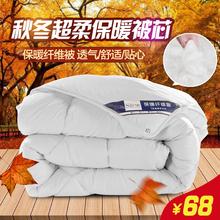 Весной и осенью был ядро тепло зимой находятся хлопок одеяло один / двойной студент комната с несколькими кроватями космическое пространство находятся 1.5/1.8 кровать