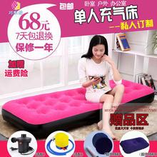 Один надувной домой воздушная подушка кровать полдень остальные кровать сложить водяная кровать на открытом воздухе путешествие портативный кровать надувной подушки сопровождать защищать кровать