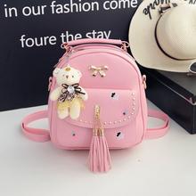 Ребенок корейская волна мини рюкзак принцесса ребенок девочки милый кожа мешок девушка модный для досуга мешки