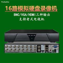16 дорога моделирование жесткий диск видео автоматизированный D1 шестнадцать дорога видео монитор устройство камеры hd гравировка запись машинально главная эвм