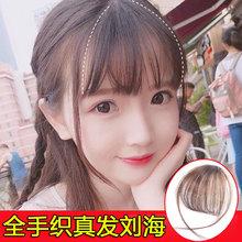 Корея воздух челка парик лист хитрость бесшовный настоящие волосы руки ткать тонкий мини ложный челка природный реалистичное изображение