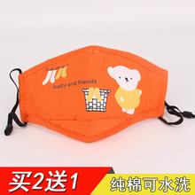 Ребенок маски ребенок хлопок воздухопроницаемый противотуманные Haze РМ2,5 ребенок младенец младенец мальчиков и девочек, ребенок мультики осень и зима