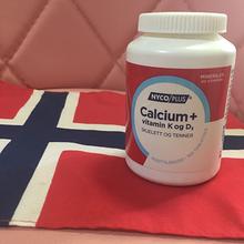 【 хохотать только меньше рыцарь 】 норвегия оригинал NYCOPLUS кальций лист содержать vkd3 кость качество редкий свободный зуб свободный шаг кость сложить