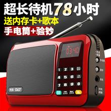 SAST/ ющенко T-50 радио пожилой старики мини звук карты небольшой динамик портативный игрок