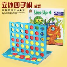 Большой размер отцовство новый 4 лет 5 лет трехмерный четыре комический пять сын шахматы удобный хранение ребенок головоломка игрушка стол тур