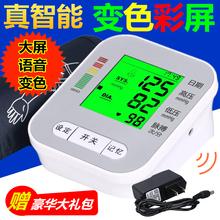Рука автоматический электронный сфигмоманометр высокая точность квази- домой голос трансляция отчет тест на рука стиль измерение инструмент япония