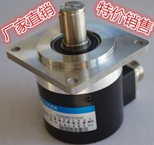 Специальное предложение количество контроль машинально кровать шпиндель кодирование устройство ZSF5815-1024 .1200 необязательный