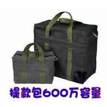 Вывод пакет мешок 600 десять тысяч мощность мешок денег 60 пакет тянуть запереть вывод мешок кошелек можно настроить