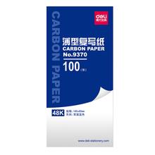 Компетентный 9370 комплекс запись бумага синий комплекс запись бумага 48 открыто печать синий бумага 100 чжан / коробка копия синий бумага