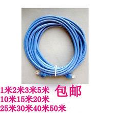 10 метр 15 метр 20 метр 30 метр 40 метр 50 сеть линия компьютер кабель кабель конечный продукт кабель кабель
